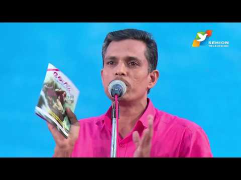 Abhishekagni I Episode 629
