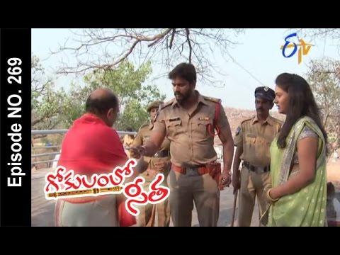 Gokulamlo-Seeta--12th-April-2016--గోకులంలో-సీత-–-Full-Episode-No-269