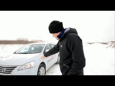 Nissan sentra антон автоман фото