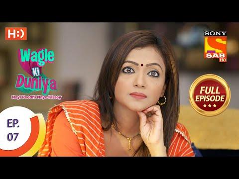 Wagle Ki Duniya - Ep 7  - Full Episode - 16th February, 2021