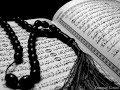 jinn jadu nazar e bad ka quran se ilaj