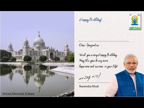 Birthday wishes for best friend - Thanks to Narendra Modi for giving me a best wishes