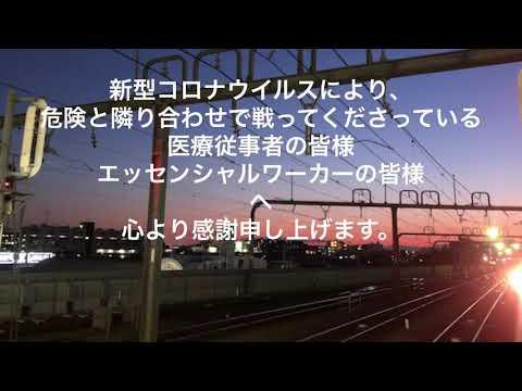 神奈川「バーチャル開放区」垣原圭希 Ulalaの画像