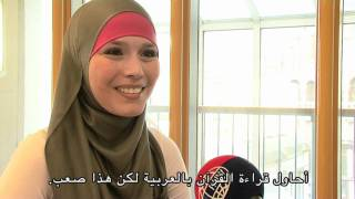 Arabisch leren in Amsterdam