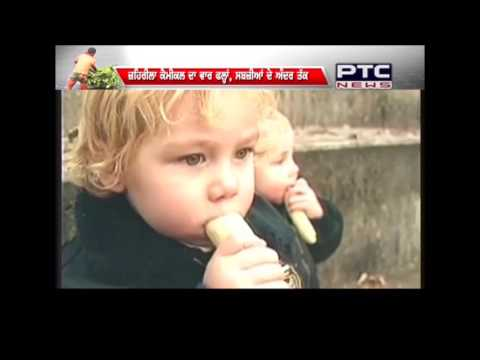 Chemical's Pesticides used for Vegetables & Fruits | Special Report PTC News | Sep 9, 2016