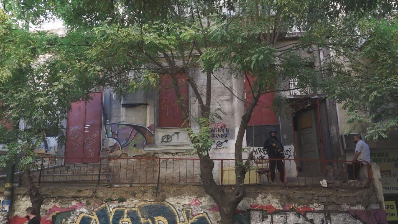 Επιχείρηση εκκένωσης κτιρίου υπό κατάληψη στο Παγκράτι