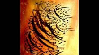 هنر خوشنویسی