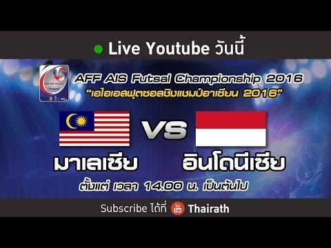 Live : Malaysia VS Indonesia I AFF Futsal 2016 (Full)