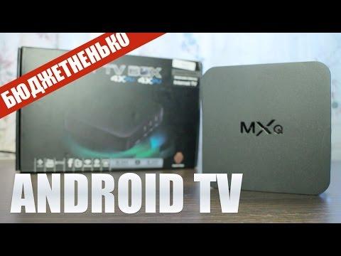 New smart tv box снимок