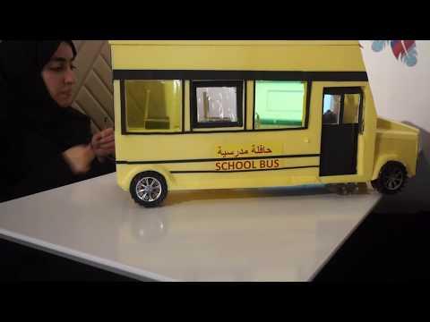 Smart Safe Bus System