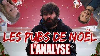 """Aujourd'hui, on se replonge dans l'esprit de Noël, avec de magnifiques publicités.Twitter : @MisterJDay / Facebook : http://www.facebook.com/MisterJDayN'hésitez pas à partager cette vidéo si vous l'avez appréciée !Merci au Café/Restaurant des Petits Lacs de La Beunaz (à vendre) pour l'intro !La boutique de t-shirt : https://shop.spreadshirt.fr/analysesdepubsPour pouvoir proposer des modèles """"Premium"""" à des prix abordables, on a décidé de ne prendre aucune commission sur la boutique, enjoy !Écrit et réalisé par :♦ Julien C. (http://twitter.com/MasterConnard)♦ MisterJDayAvec : Loanne / Gisèle / M. Connard / MisterJDayMÀJ du 25/01 :Le classement du site Have I Been Pwned a changé quelques jours avant la sortie de la vidéo (donc quelques jours après le tournage), ce hack est désormais en 7ème position : https://haveibeenpwned.com/LES ANALYSES DE PUBS - Saison 2 :► Ep1, Les pubs Crédit Mutuel : https://www.youtube.com/watch?v=2IbgolhIZHY► Ep2, Les pubs pour de la bouffe : https://www.youtube.com/watch?v=5PRsU7mdo70► Ep3, Les pubs SNCF : https://www.youtube.com/watch?v=FhUa9ioWX9MMa chaîne YouTube : http://www.youtube.com/JDayMa chaîne Gaming : http://www.youtube.com/SuperJDay64"""