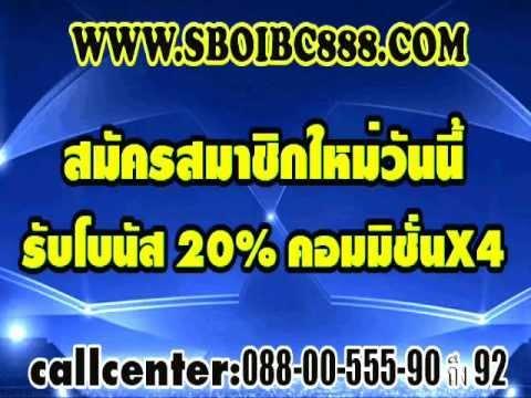 SBOBETสมัครแทงบอลออนไลน์ได้ตลอด 24 ชม.
