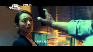 Nonton                 Sweet Alibis                       Hd           Film Subtitle Indonesia Streaming Movie Download