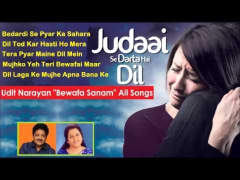 Video Hindi Sad Sentimental Songs | Juke Box | Udit Anuradha download in MP3, 3GP, MP4, WEBM, AVI, FLV January 2017