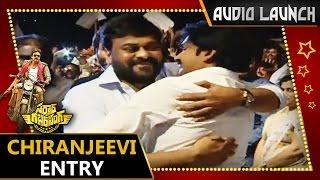 Video Chiranjeevi Entry @ Sardaar Gabbar Singh Audio Launch ||  Pawan Kalyan || Kajal Aggarwal MP3, 3GP, MP4, WEBM, AVI, FLV Maret 2019