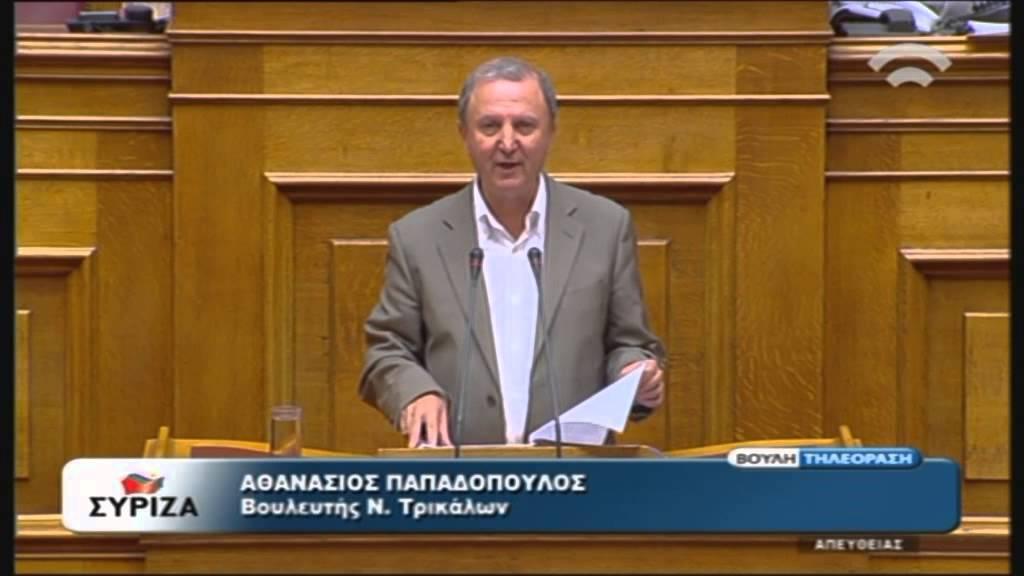 Προγραμματικές Δηλώσεις: Ομιλία Α.Παπαδόπουλου (ΣΥΡΙΖΑ) (06/10/2015)