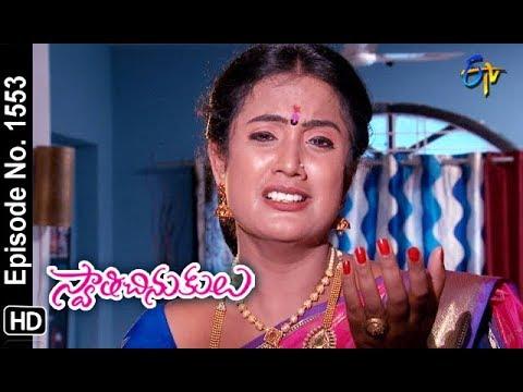 Swathi Chinukulu | 24th August 2018 | Full Episode No 1553 | ETV Telugu