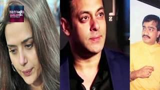 Video Bollywood & Underworld : How Salman Khan was Forced to do a  Film by Underworld MP3, 3GP, MP4, WEBM, AVI, FLV Oktober 2018