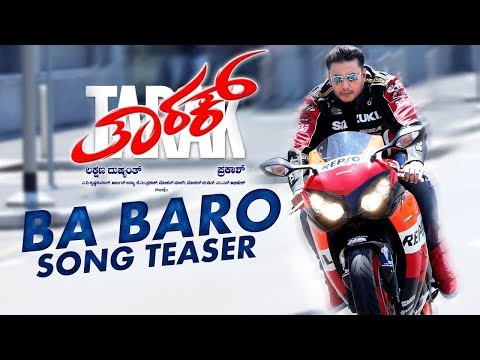 Tarak Trailer | Tarak Kannada Movie..