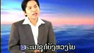Video Lao Music Video MP3, 3GP, MP4, WEBM, AVI, FLV Juni 2018