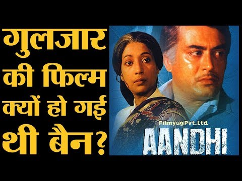 ये 8 फिल्में हमारे देश में बैन हो गई थीं l Banned Films। The Lallantop