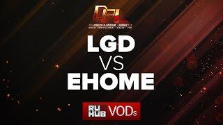 LGD vs EHOME, DPL Season 2 - Div. B, game 2 [Mila]