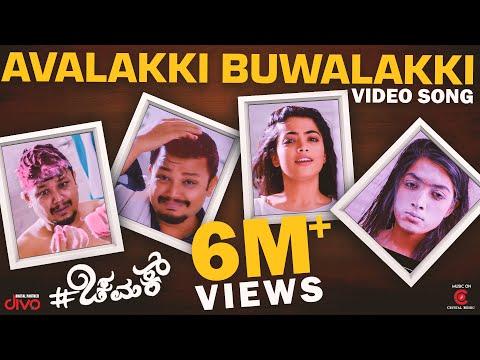 Video Chamak - Avalakki Buwalakki (Video Song) | Golden Star Ganesh & Rashmika | Suni | Judah Sandhy download in MP3, 3GP, MP4, WEBM, AVI, FLV January 2017