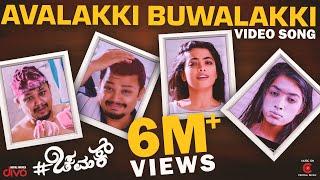 Video Chamak - Avalakki Buwalakki (Video Song)   Golden Star Ganesh & Rashmika   Suni   Judah Sandhy MP3, 3GP, MP4, WEBM, AVI, FLV Januari 2018