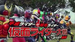 Heisei Rider Vs Showa Rider Kamen Rider Taisen Feat.Super Sentai Trailer