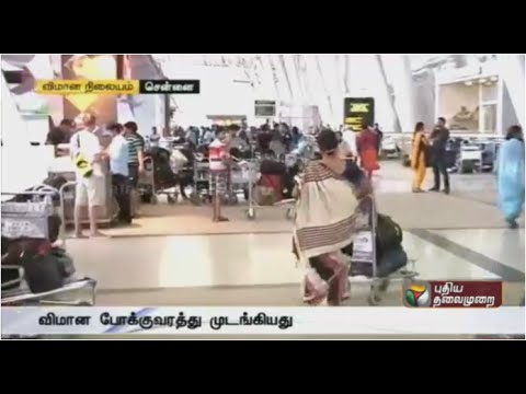 Chennai airport was closed temporarily