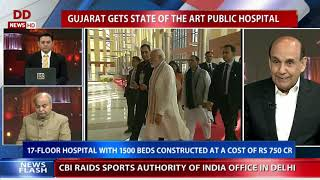 Focus: Discussion on PM Modi's Gujarat visit