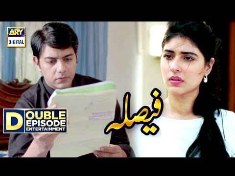 Faisla Episode 23 & 24 - 21st November 2017 - ARY Digital Drama