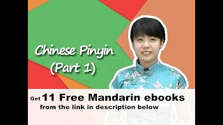 Download Video Chinese Pinyin (Part 1) MP3 3GP MP4
