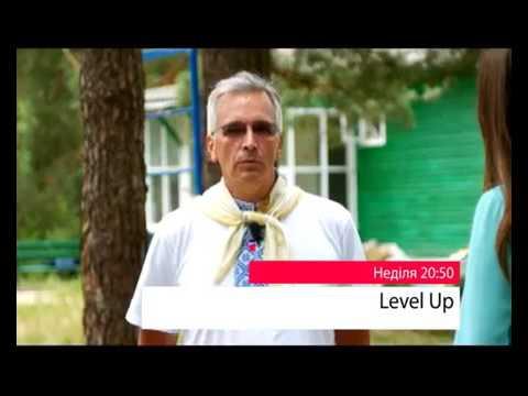 Анонс. Национальный телеканал. Level UP с Дашей Капитановой. Выпуск №49 (видео)