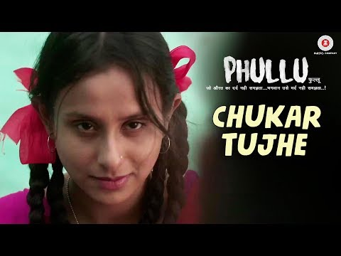 Chukar Tujhe Songs mp3 download and Lyrics