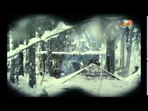 Новое русское кино\Снег и пепел\(2015) 1234 серии-детективвоенный - DomaVideo.Ru