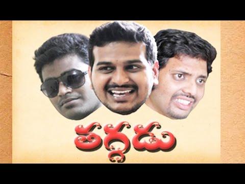 Taggadu || Non   Stop Comedy Short Film || By Vijay Kumar Kyatham