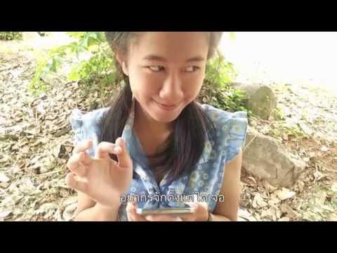 Nrpk Cover MV เพลงไม่บอกเธอ ของ bedroom audio (видео)