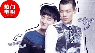 Video 【BL Eng Sub】Chinese LGBT Movies 2018《Queer Beauty》 GAY BOYLOVE  Film  1080P 同志/同性恋/ 耽美/BL/爱情/男男 MP3, 3GP, MP4, WEBM, AVI, FLV Maret 2019