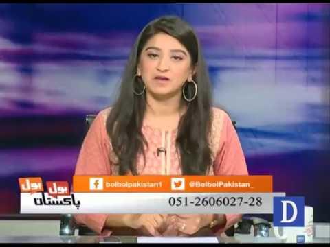 Bol Bol Pakistan - May 25, 2017