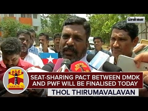 Seat-sharing-Pact-between-DMDK-and-PWF-will-be-Finalised-Today-Evening--Thol-Thirumavalavan