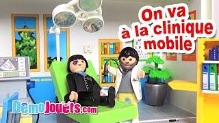 Video Video Playmobil: Visite à l'HOPITAL TRANSPORTABLE ! Démo Jouets MP3, 3GP, MP4, WEBM, AVI, FLV Agustus 2017