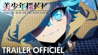 Pretty Boy Detective Club - Bande annonce