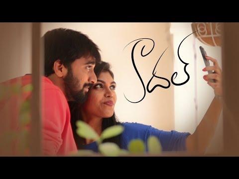 Kadhal | Telugu Short Film