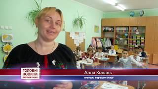 У Хмельницькому районі освоюють субвенції