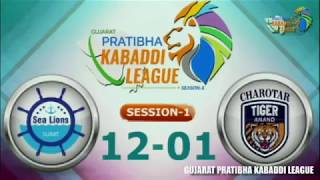 Gujarat Pratibha Kabaddi League Day 1