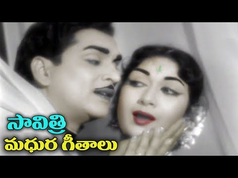 #Savitri Old Telugu Songs - Telugu Old Songs - Volga Videos