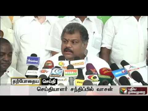TMC-leader-G-K-Vasan-addressing-the-media-at-Chennai