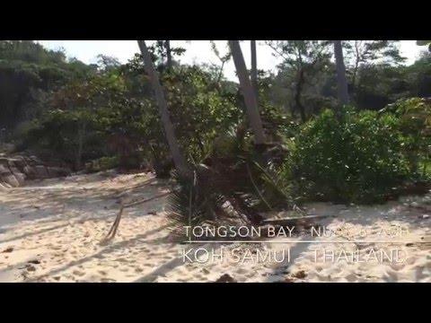 Koh Samui - nude beach, Thailand. (видео)