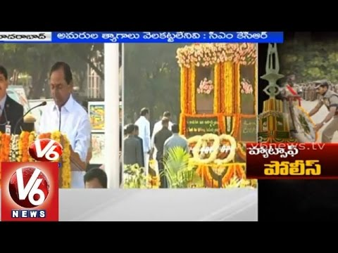 CM KCR tributes to the Telangana state brave martyrs